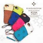 オジャガデザイン アイフォンケース ojaga design POTIA  for i-Phone 7
