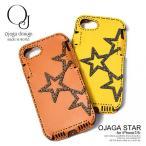 ショッピングデザイン オジャガデザイン アイフォンケース ojaga design OJAGA STAR -for i-Phone7/8-