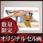 オリジナルセル画 プルート (ディズニー雑貨 グッズ 撮影小道具) /額装サービス 【disney_y】