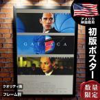 映画ポスター ガタカ グッズ /REG-DS