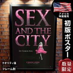 映画ポスター セックスアンドザシティ ザムービー グッズ /インテリア アート モノクロ おしゃれ ADV-DS
