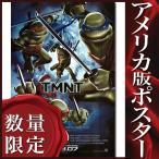 映画ポスター ミュータントタートルズ グッズ (TMNT) グッズ /REG-DS