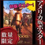 映画ポスター 長ぐつをはいたネコ シュレック グッズ /おしゃれ アート インテリア フレームなし 約69×102cm /characters ADV-DS