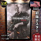 映画ポスター エクスペンダブルズ2 (ブルース・ウィリス) グッズ /DS