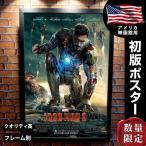 映画ポスター アイアンマン3 (ロバート・ダウニーJr.) グッズ /REG-DS
