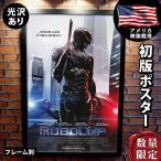 映画ポスター ロボコップ (ジョエル・キナマン) グッズ /REG-DS PG rating