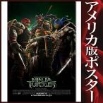 映画ポスター ミュータントタートルズ グッズ (TMNT) /REG-DS