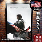 映画ポスター アメリカン・スナイパー (ブラッドリー・クーパー) /両面