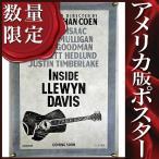 映画ポスター インサイドルーウィンデイヴィス 名もなき男の歌 (オスカーアイザック) グッズ /ギター版 ADV-DS
