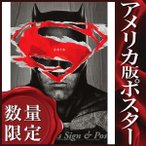 映画ポスター バットマン vs スーパーマン ジャスティスの誕生 グッズ /ADV-Batman-DS