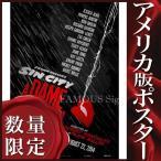 映画ポスター シンシティ 復讐の女神 グッズ (ジェシカアルバ) /REG-DS