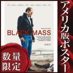 映画ポスター ブラック・スキャンダル グッズ (ジョニー・デップ) /DS
