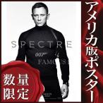 映画ポスター 007 スペクター グッズ (ダニエル・クレイグ) /November ADV-A-DS