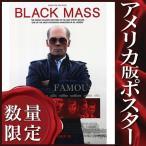 映画ポスター ブラック・スキャンダル グッズ (ジョニー・デップ) /REG-DS