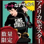 映画ポスター シング・ストリート 未来へのうた Sing Street グッズ /おしゃれ アート インテリア フレームなし /片面