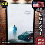 映画ポスター ブレードランナー 2049 ライアン・ゴズリング Blade Runner /インテリア アート おしゃれ フレームなし /ADV-両面