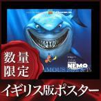 映画ポスター ファインディング・ニモ (ディズニー グッズ) /イギリス版 2nd ADV 片面