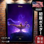 �Dz�ݥ����� ���饸�� ���å� Aladdin /�ǥ����ˡ� �¼� ���� /����ƥꥢ ������ ������� �ե졼��ʤ� /ADV-ξ��