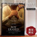 映画ポスター ある少年の告白 Boy Erased ジョエルエドガートン /インテリア アート おしゃれ フレームなし /ADV-両面