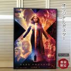 �Dz�ݥ����� X-MEN�����������ե��˥å��� ���å� Dark Phoenix /�ޡ��٥� ���ᥳ�� ����ƥꥢ ������� �ե졼��ʤ� /2nd ADV-ξ��
