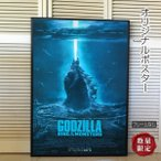 �Dz�ݥ����� ������ �������֡�������� Godzilla 2019 ���� ���å� /������� ������ ����ƥꥢ �ե졼���� /REG-ξ��