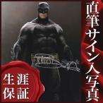直筆サイン入り写真 ベン・アフレック (バットマン vs スーパーマン ジャスティスの誕生 映画グッズ)