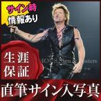 直筆サイン入り写真 ボンジョヴィ グッズ Jon Bon Jovi /ブロマイド オートグラフ