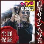 直筆サイン入り写真 オジー・オズボーン Ozzy Osbourne グッズ /ブロマイド オートグラフ