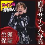 直筆サイン入り写真 ザ・ローリング・ストーンズ The Rolling Stones グッズ ミック・ジャガー Mick Jagger /ブロマイド オートグラフ