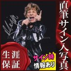 直筆サイン入り写真 ザローリングストーンズ The Rolling Stones グッズ ミックジャガー Mick Jagger /ブロマイド オートグラフ画像