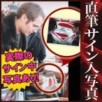 直筆サイン入り写真 バットマン vs スーパーマン ジャスティスの誕生 ヘンリー・カヴィル Henry Cavill /映画 ブロマイド オートグラフ