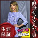 直筆サイン入り写真 アイウィッシュユーウッド we are never ever 等 テイラースウィフト グッズ Taylor Swift /ライブ コンサート ブロマイド オートグラフ