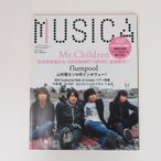 Mr.Children(ミスチル)  MUSICA 2009年01月号 Vol,21 Mr.children表紙