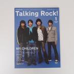 Mr.Children(ミスチル)  トーキンロック! 2009年01月 Mr.children表紙