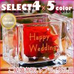 プリザーブドフラワー 花 1輪 結婚祝い 結婚記念 お祝い 名入れ ギフト プレゼント プチプラ 送料無料