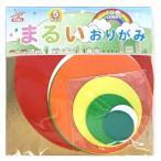 丸いおりがみ 片面白 10色 100枚入 5サイズ 【 工作 作品 折紙 折り紙 製作 】