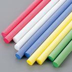 スチロールポール 5色 250本組 【 材料 スチロール 棒 】