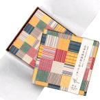 [ ゆうパケット可 ]  会津木綿柄 貼り箱 折り紙 80枚入 【 折り紙 おりがみ 柄 和風 】