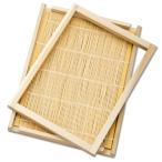 紙すき木枠 すだれセット 木製枠 B5判 【 紙作り 紙漉き 手すき 紙すき 手漉き 】