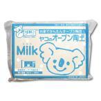 [ �椦�ѥ��åȲ� ]  �䥳�Υ����֥�ƫ�� 400g Milk �ߥ륯�� ƫ�� Ǵ�� �����֥�Ǵ�� ��