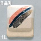 本焼用 透明釉 石灰マグネシア 1L 【 陶芸 粘土 絵付け 釉薬 】