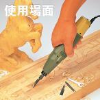 電動木彫機 カービングプロ 28640型 振動タイプ 【 木工 DIY 工作 木彫 彫刻 電動 】