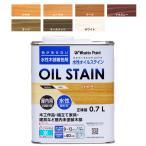 水性 オイルステイン 0.7L 6カラー 単色 【 工作 木工 塗料 水性 】