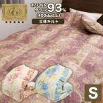 羽毛布団 シングル 掛け布団 日本製 ロイヤルゴールド 1.2kg 150×210cm