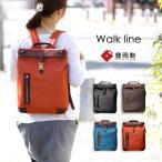 豊岡鞄 リュックサック 帆布+レザー 豊岡カバン アートフィアー ARTPHERE  BK04-101A