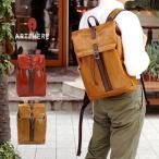 豊岡鞄 本革 リュックサック ビジネスリュック メンズ 黒 オレンジ キャメル レザー レディース