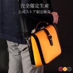 ダレスバッグ /ニューダレス 日本製 豊岡産 ショルダーバッグ アートフィアー