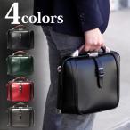 ARTPHERE(アートフィアー)ダレスバッグDS0-TO 豊岡かばん メンズ レディース ビジネスバッグ ショルダーバッグ 2Way