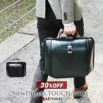 豊岡カバン ビジネスバッグ ブリーフケース 口金 ダレスバッグ ショルダーバッグ メンズ アタッシュケース ニューダレスバッグ アートフィアー ARTPHERE DS3-TO