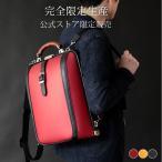 ダレスバッグ /ニューダレス 日本製 豊岡産ビジネスリュック ビジネスバッグ アートフィアー